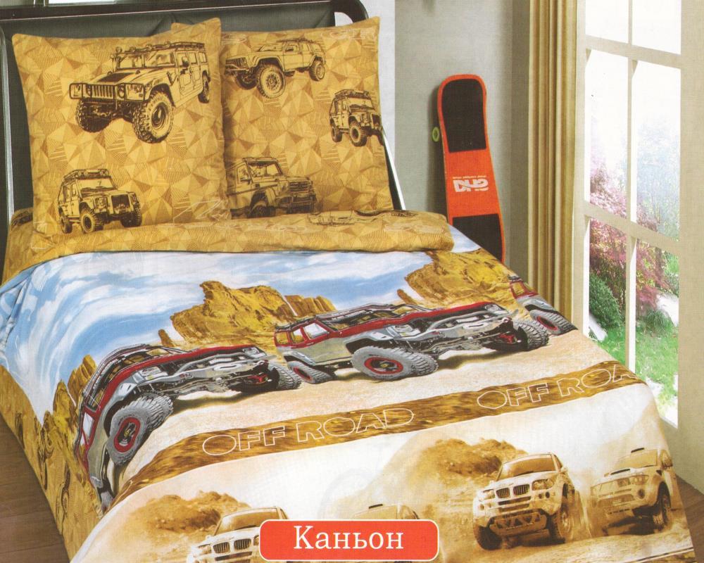 Приобрести качественное постельное бель из поплина можно здесь!